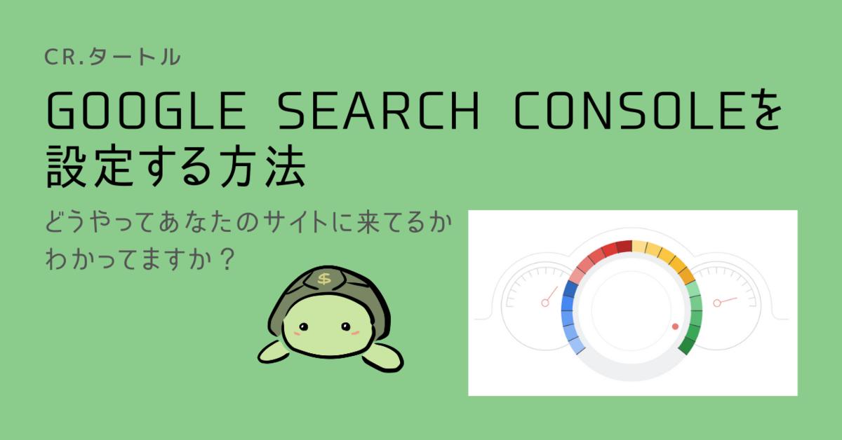 f:id:turtletoushi:20210919213655p:plain