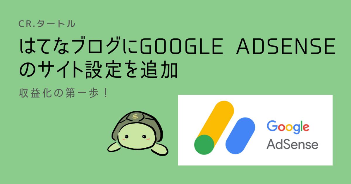 f:id:turtletoushi:20210920114003p:plain