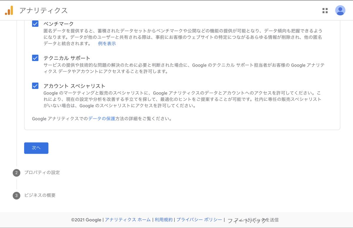 f:id:turtletoushi:20210920155341j:plain