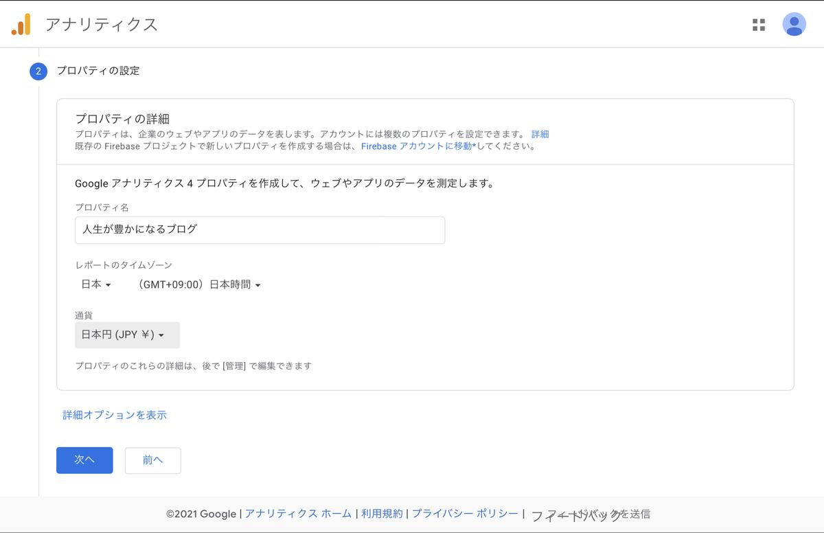 f:id:turtletoushi:20210920155408j:plain
