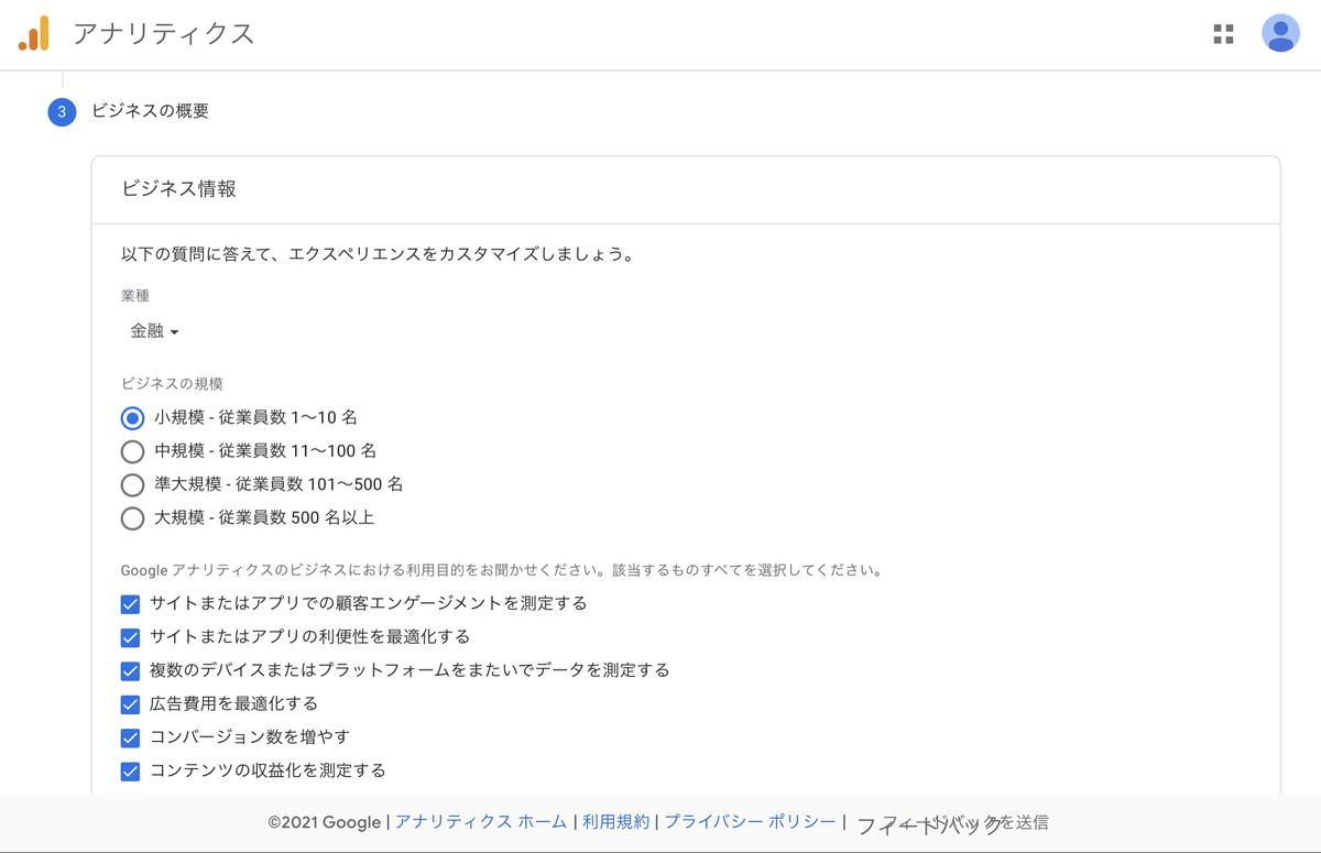 f:id:turtletoushi:20210920155433j:plain
