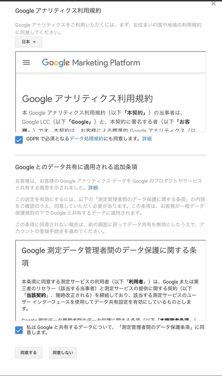 f:id:turtletoushi:20210920155452j:plain