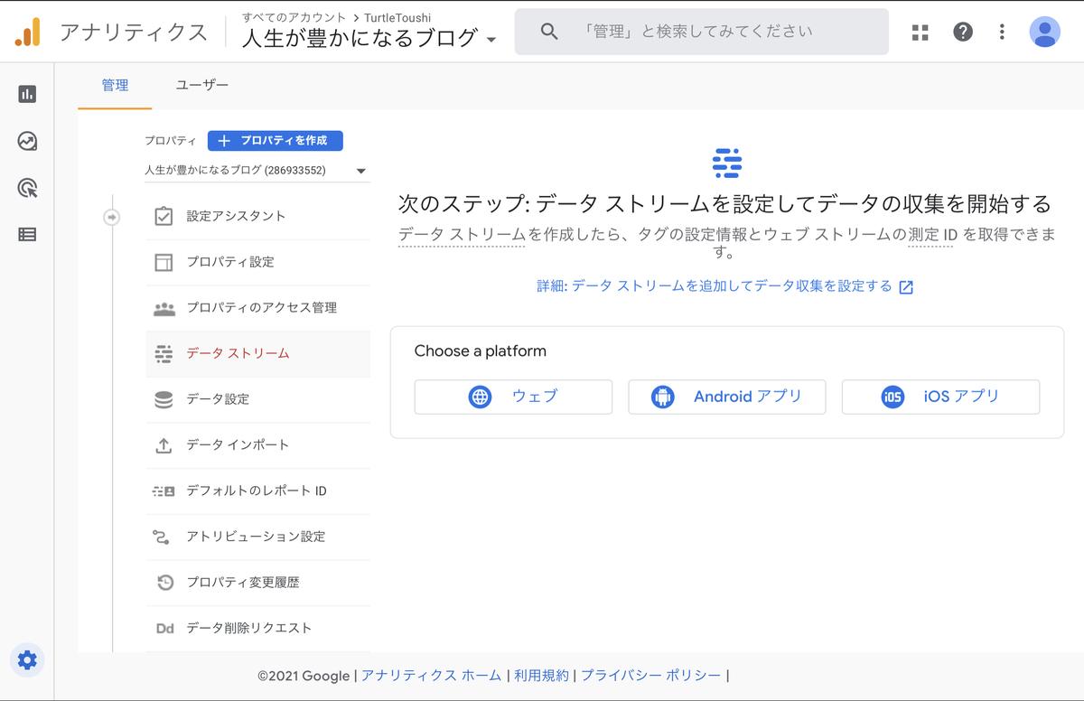 f:id:turtletoushi:20210920155511j:plain