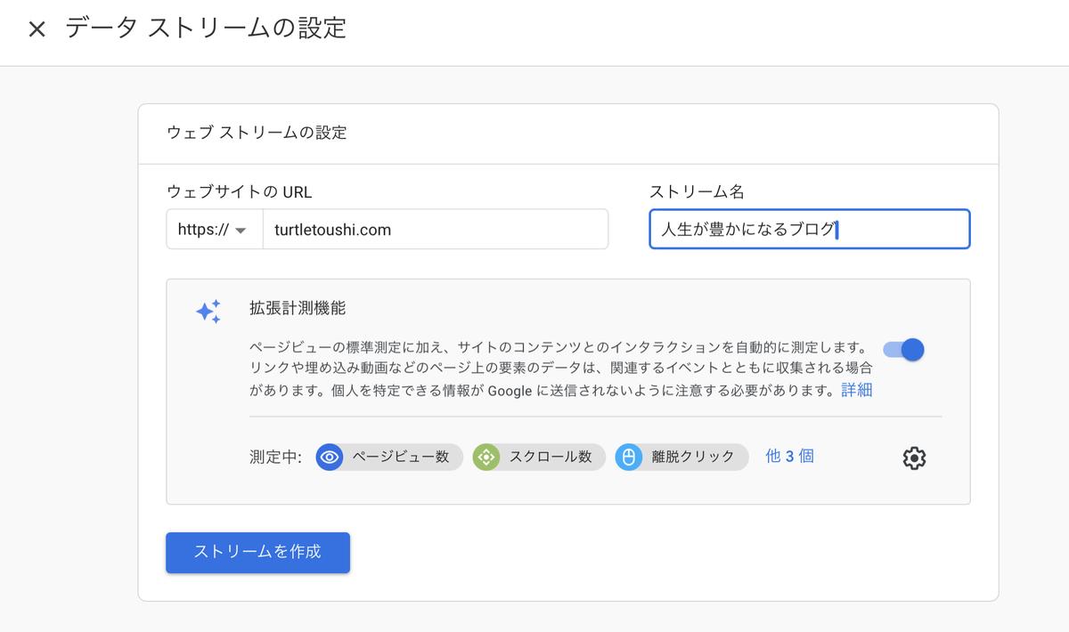 f:id:turtletoushi:20210920155531j:plain