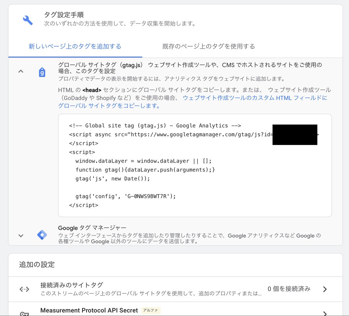 f:id:turtletoushi:20210920155639j:plain