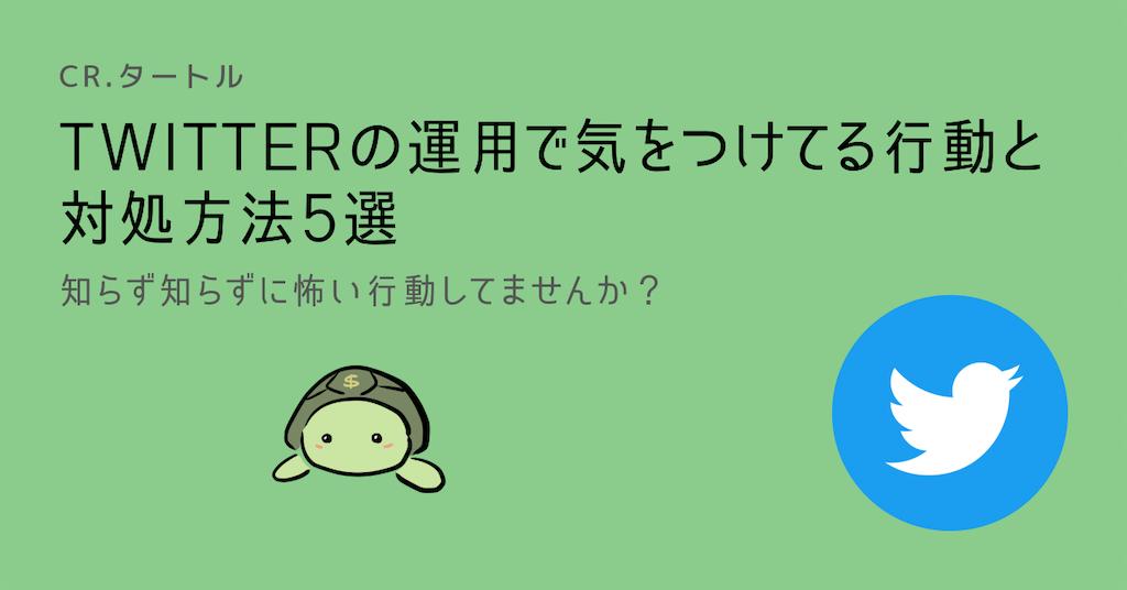 f:id:turtletoushi:20210928122023p:image