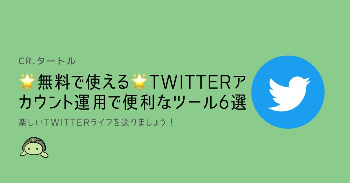 f:id:turtletoushi:20211004194651p:plain