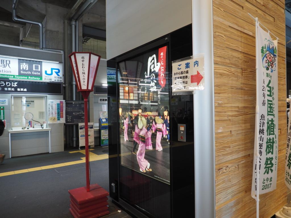 f:id:turumigawa915:20160911195618j:plain