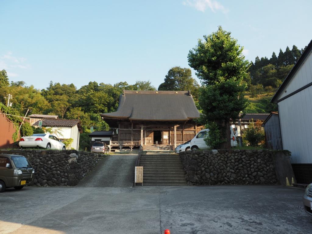 f:id:turumigawa915:20160911201957j:plain