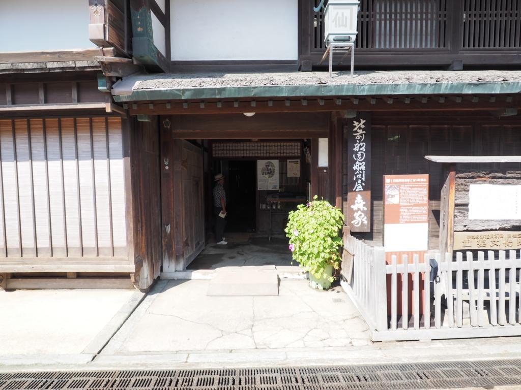 f:id:turumigawa915:20160913005823j:plain