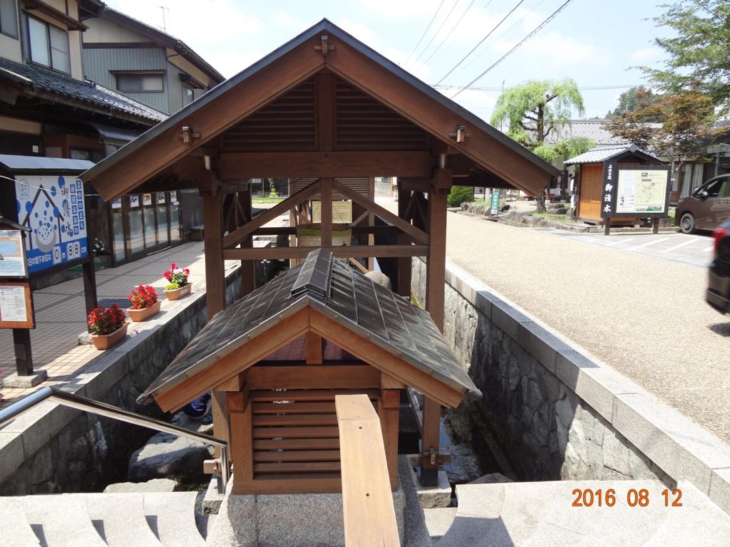 f:id:turumigawa915:20160917103813j:plain