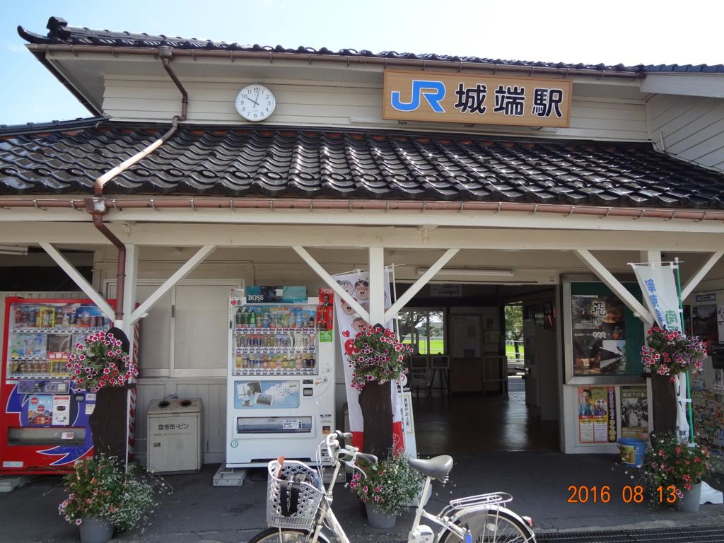 f:id:turumigawa915:20160917144909j:plain