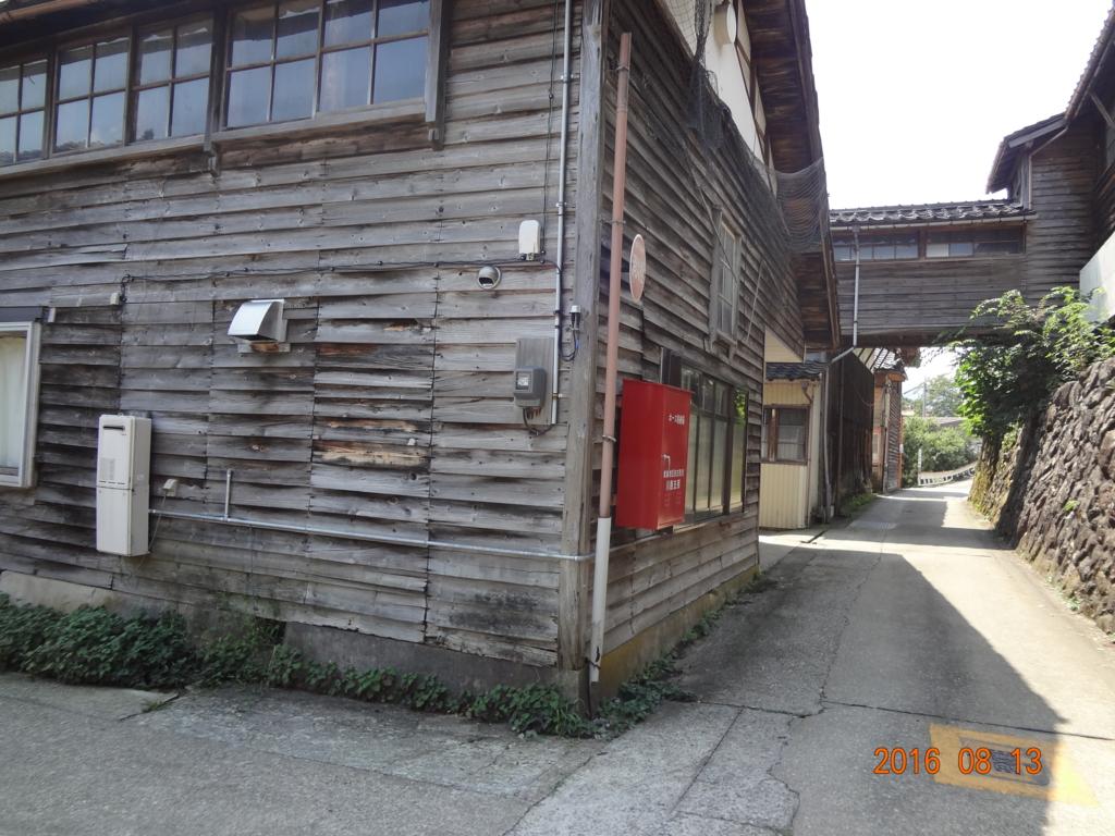 f:id:turumigawa915:20160917152218j:plain