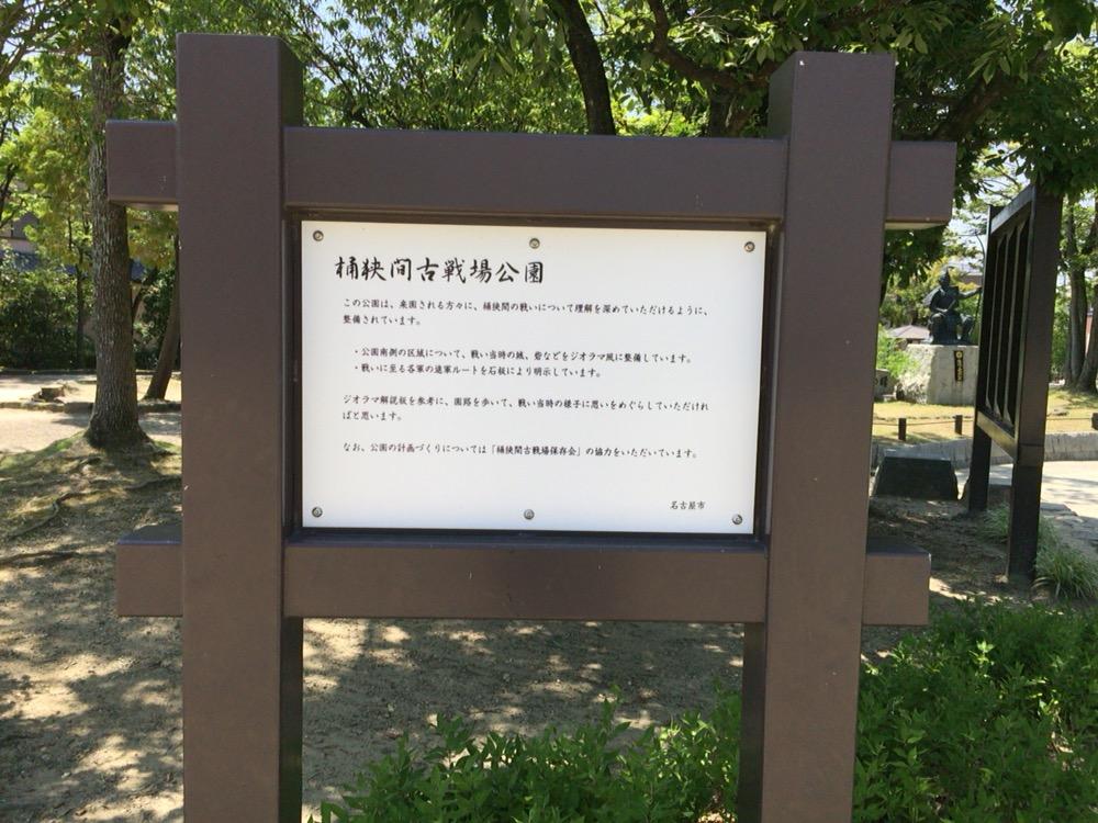 f:id:turumigawa915:20160918003250j:plain