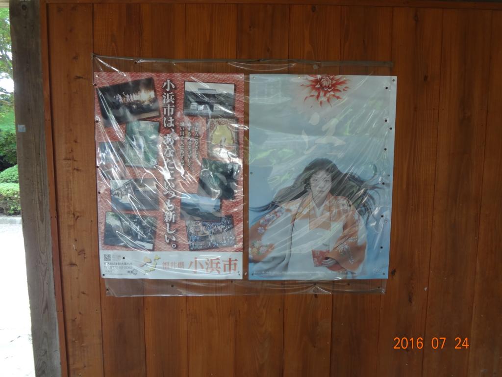 f:id:turumigawa915:20160919110953j:plain
