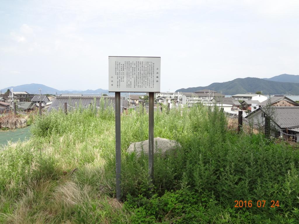 f:id:turumigawa915:20160919111527j:plain