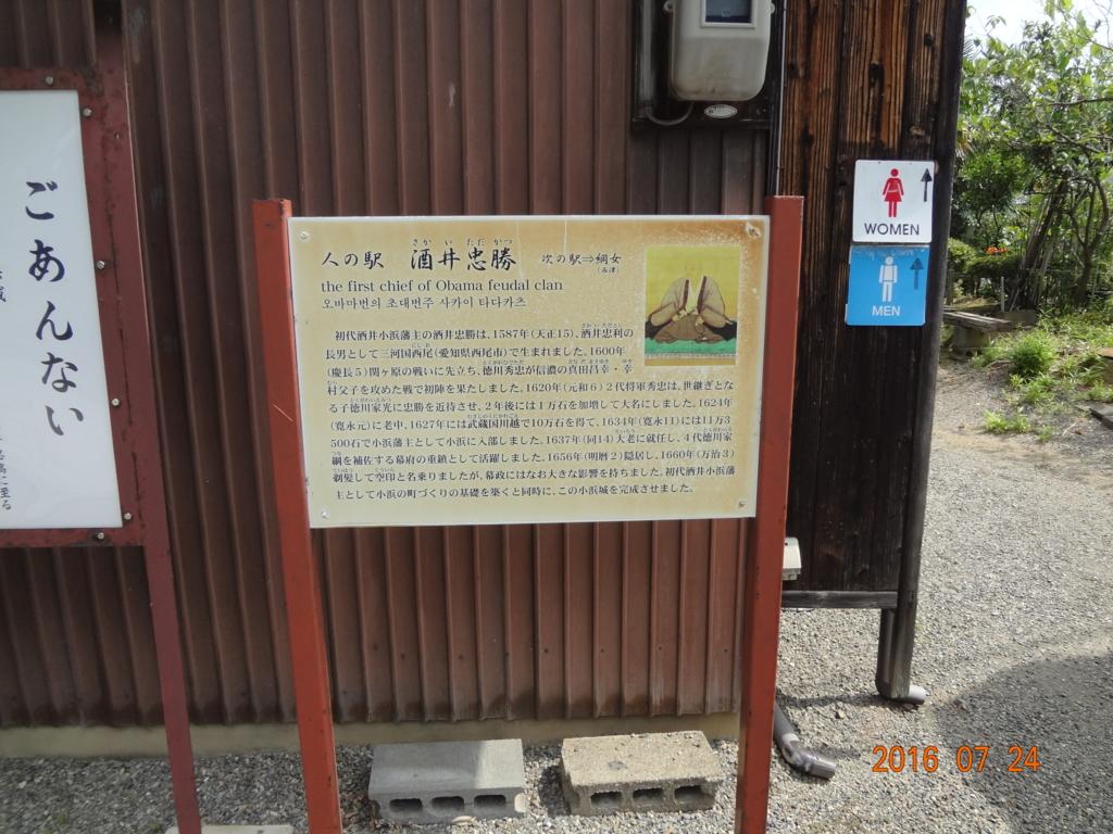 f:id:turumigawa915:20160919111903j:plain