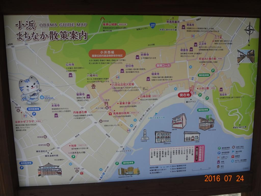 f:id:turumigawa915:20160919112256j:plain