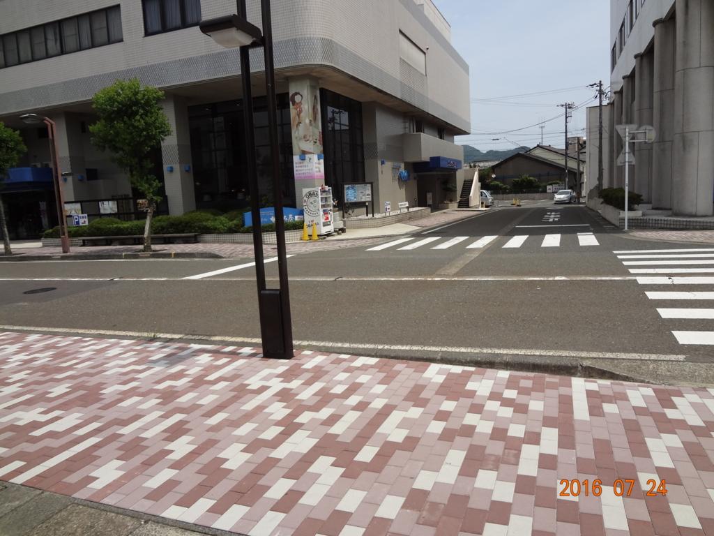 f:id:turumigawa915:20160919120245j:plain