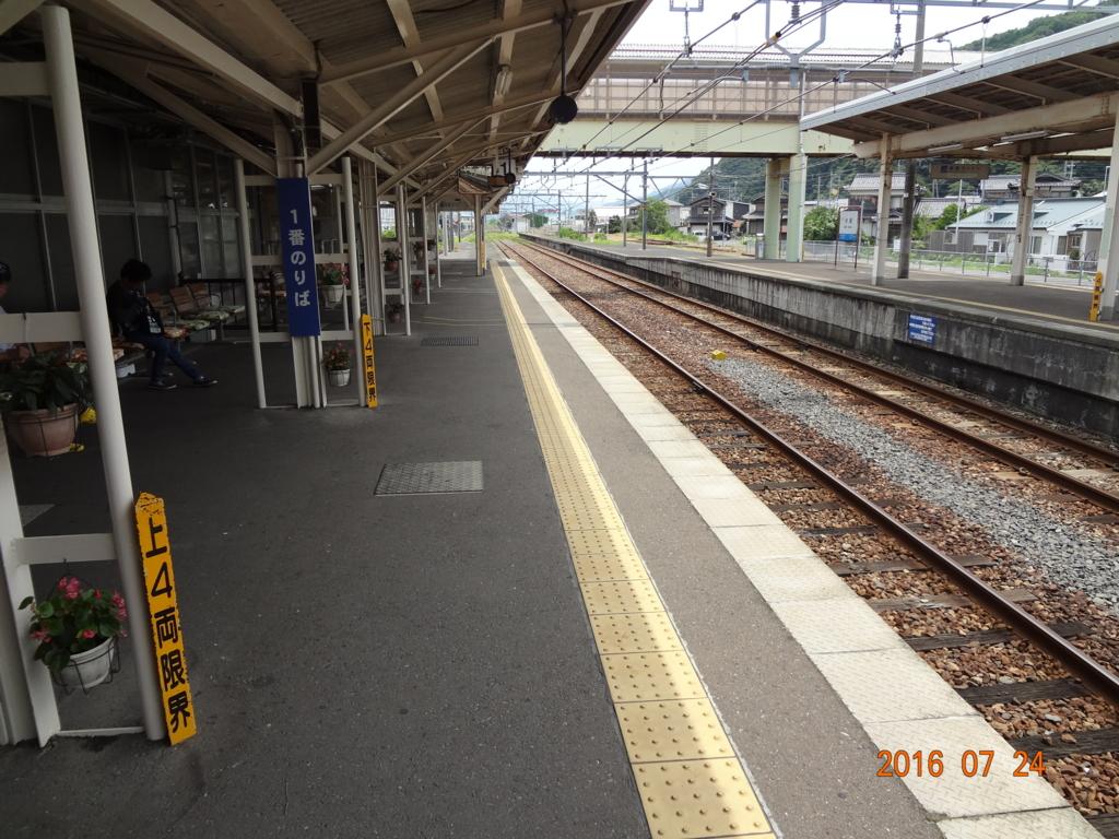 f:id:turumigawa915:20160919121039j:plain