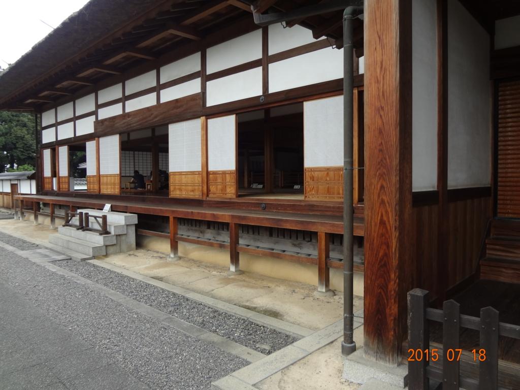 f:id:turumigawa915:20160919134127j:plain