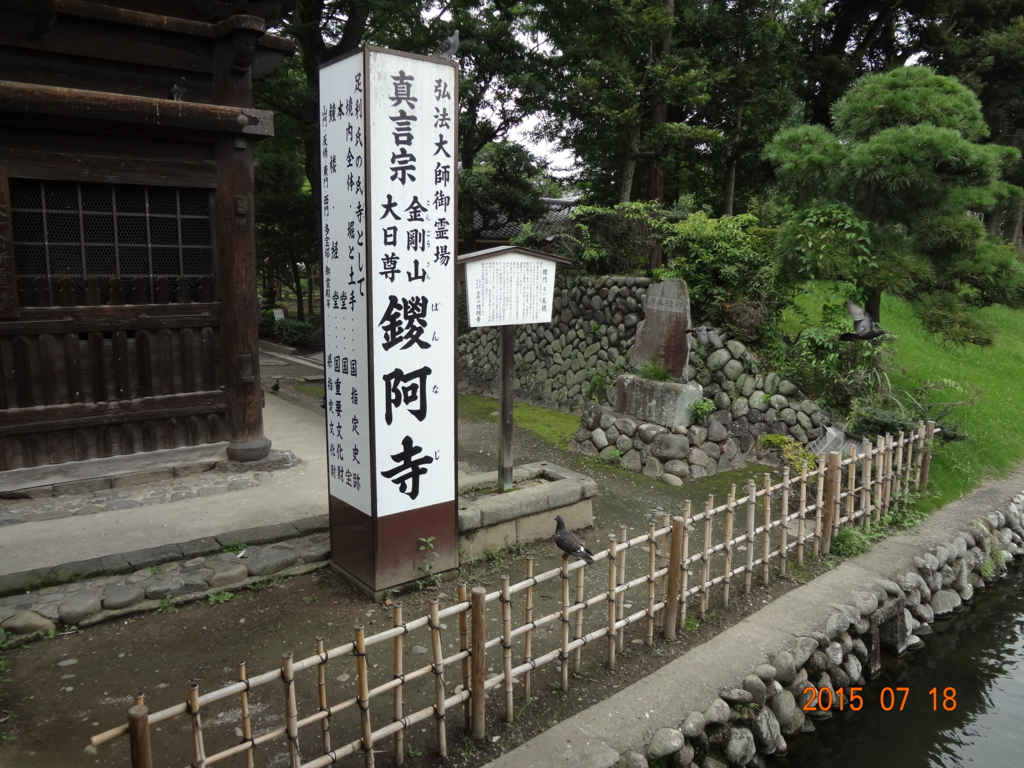 f:id:turumigawa915:20160919135243j:plain