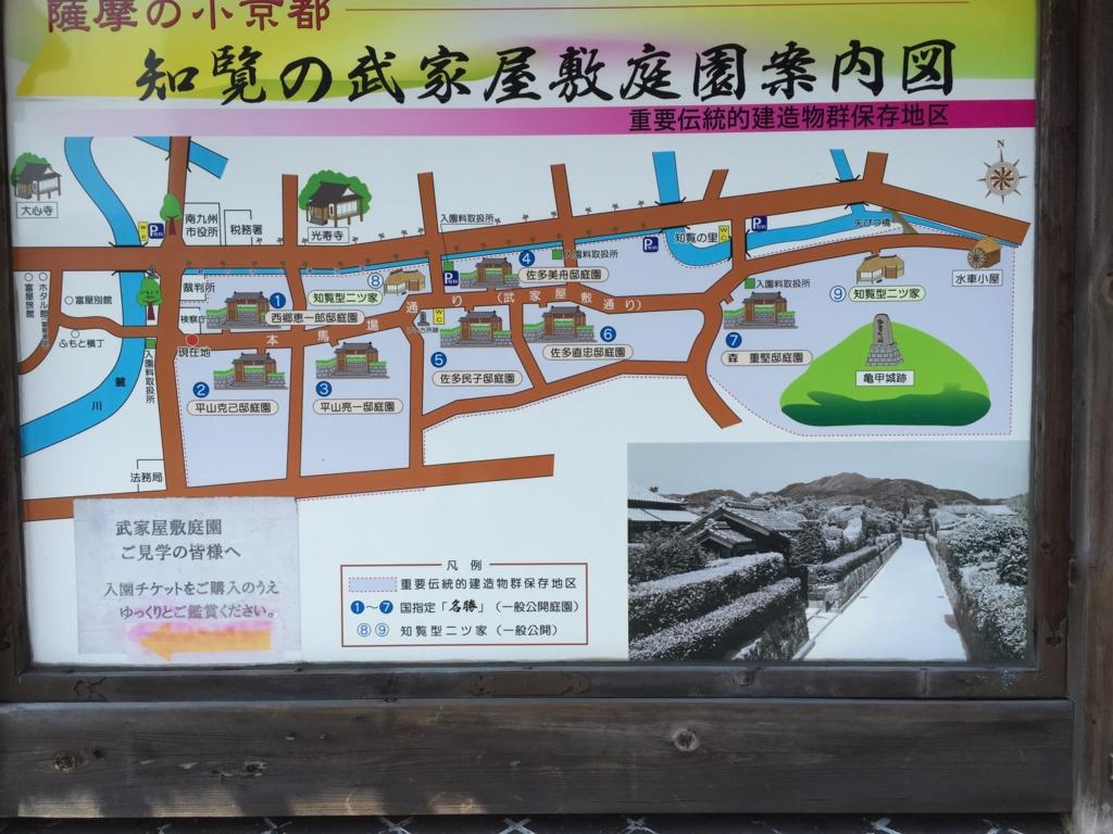 f:id:turumigawa915:20160922201515j:plain