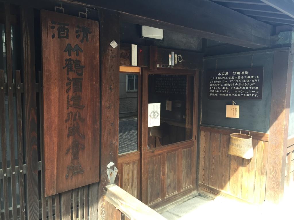 f:id:turumigawa915:20161015103934j:plain