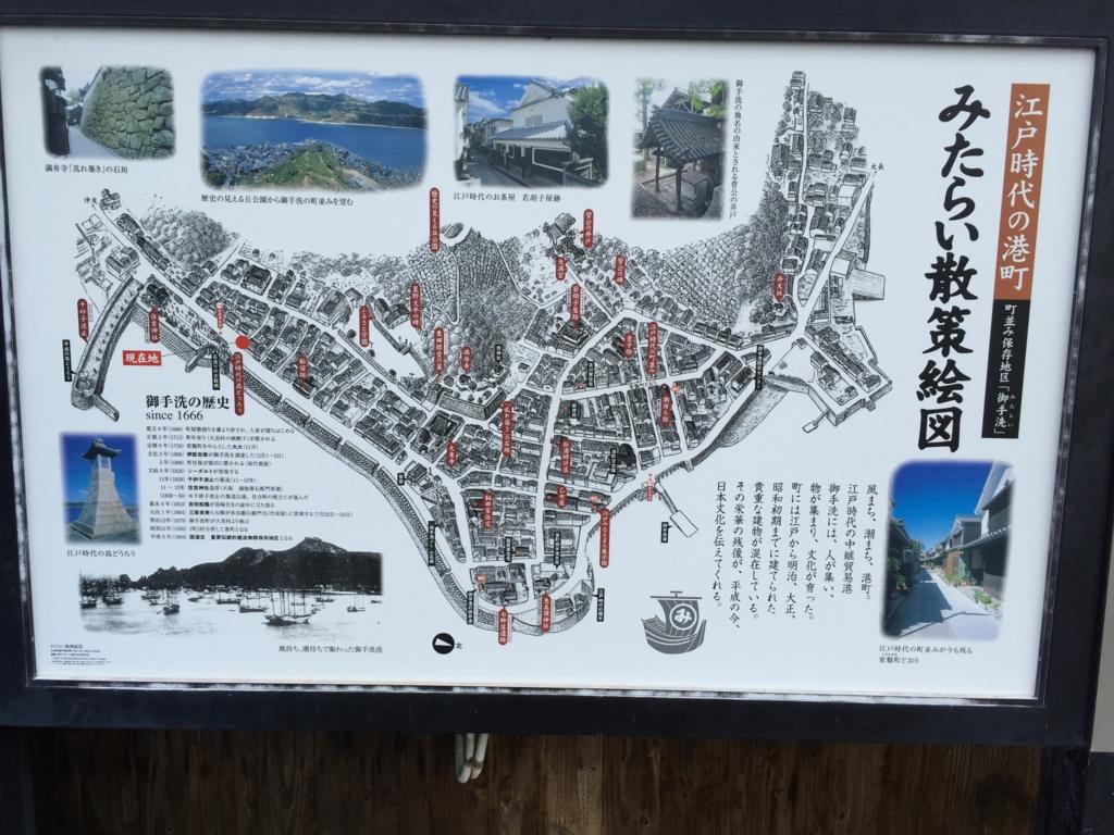 f:id:turumigawa915:20161015112859j:plain