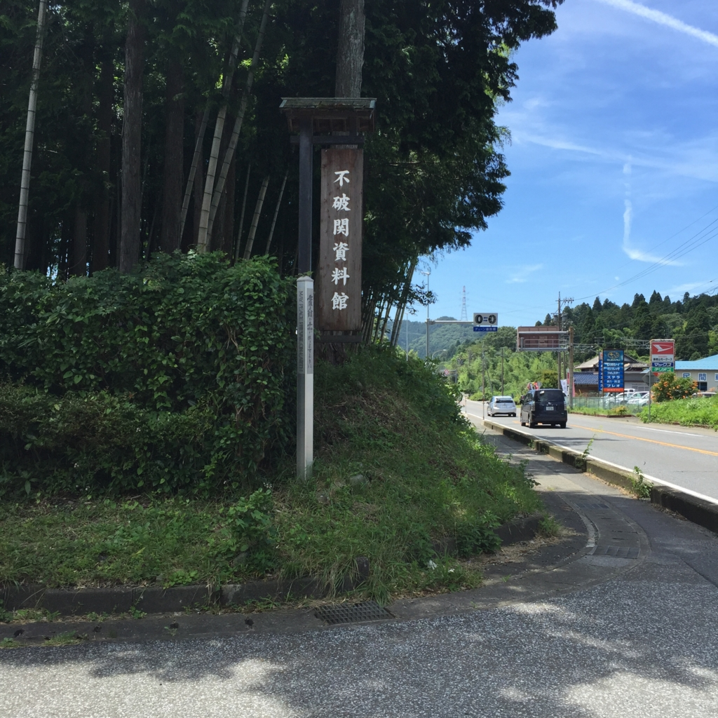 f:id:turumigawa915:20161015145851j:plain