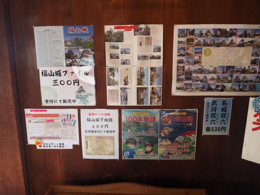 f:id:turumigawa915:20161030195632j:plain