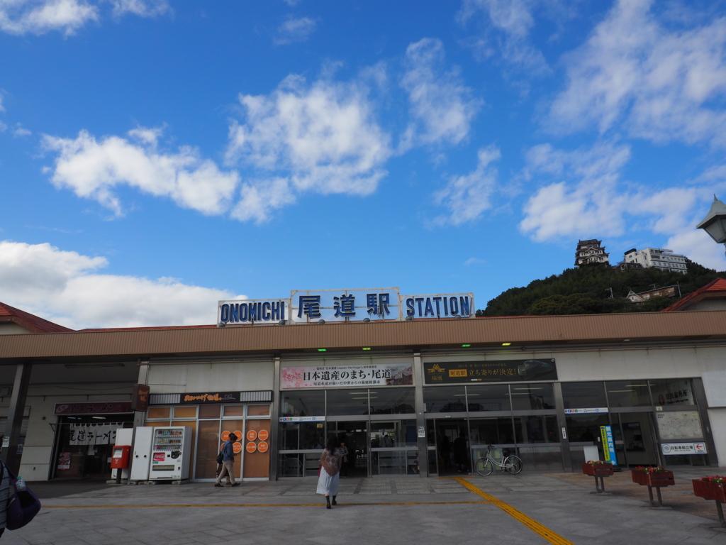 f:id:turumigawa915:20161030214225j:plain