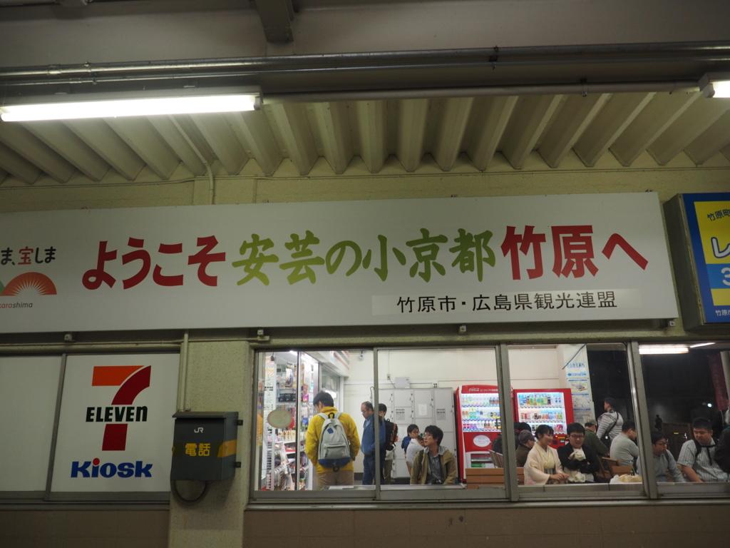 f:id:turumigawa915:20161030231550j:plain