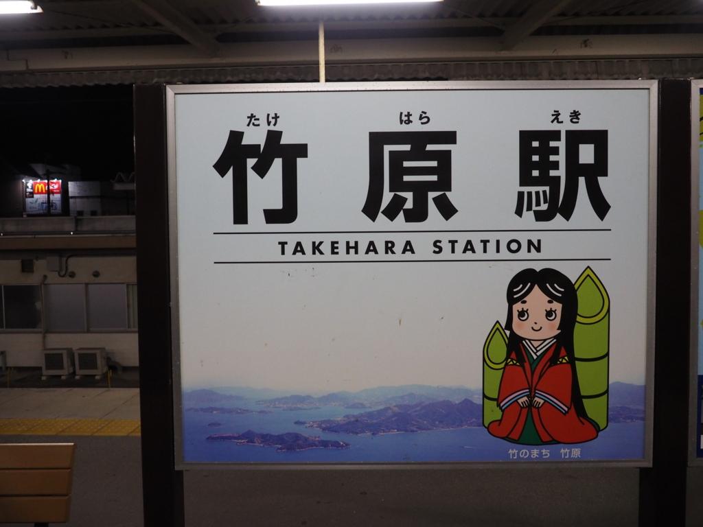 f:id:turumigawa915:20161030231616j:plain
