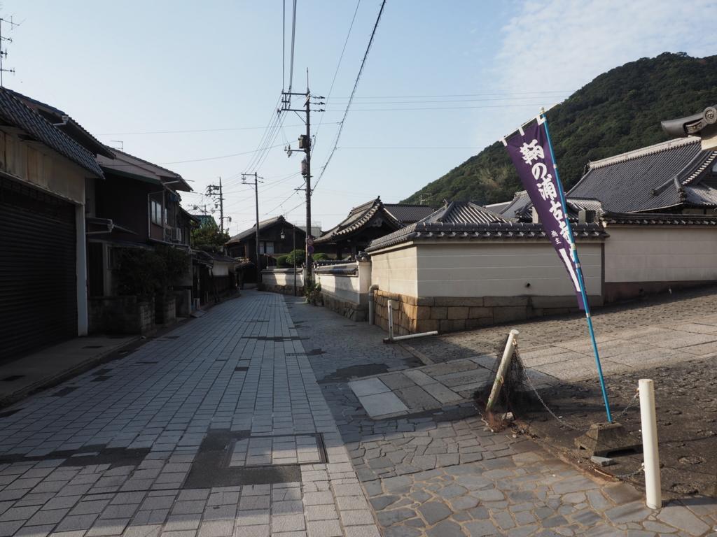 f:id:turumigawa915:20161103213433j:plain