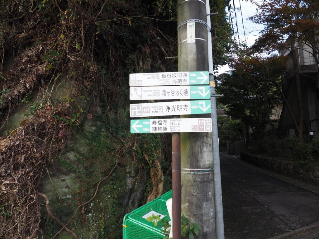 f:id:turumigawa915:20161106144848j:plain