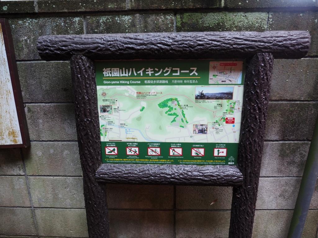 f:id:turumigawa915:20161106162607j:plain