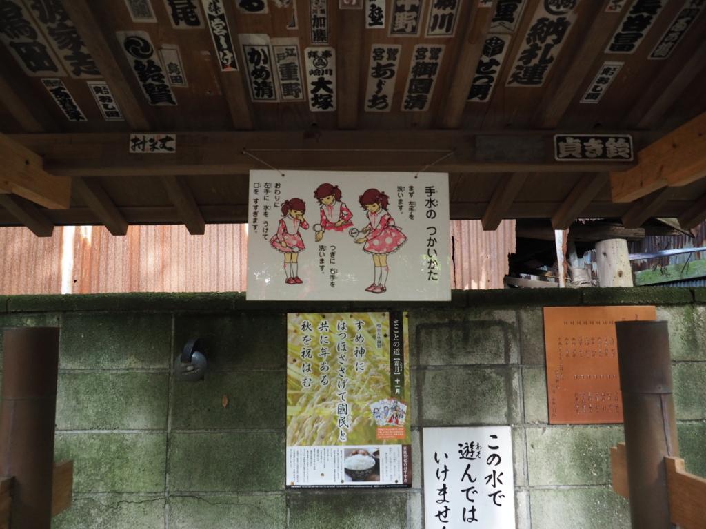 f:id:turumigawa915:20161106162707j:plain