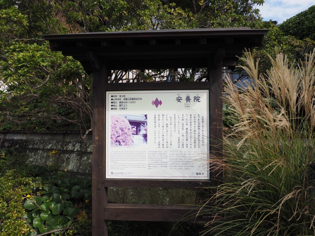 f:id:turumigawa915:20161106164028j:plain