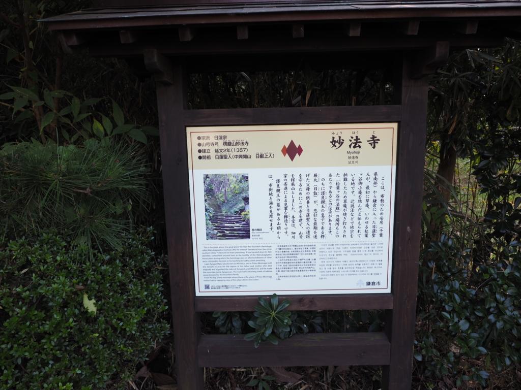 f:id:turumigawa915:20161106165814j:plain