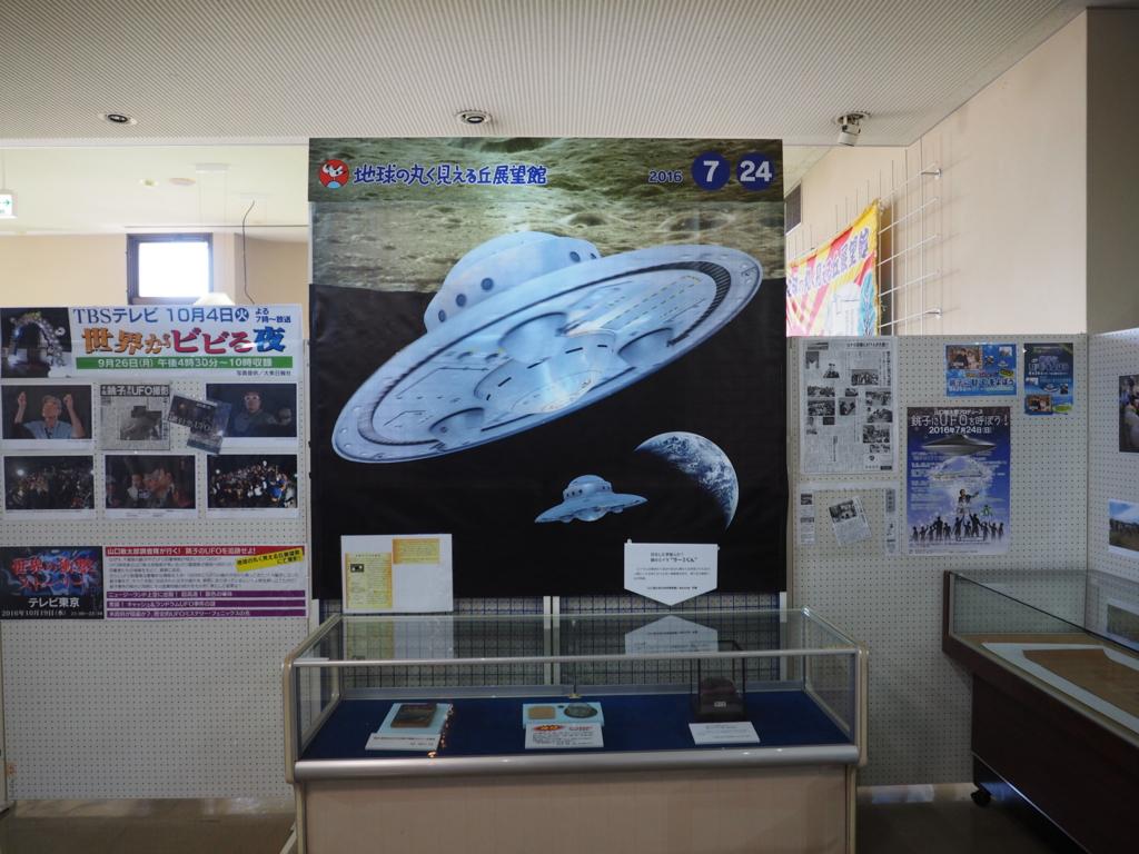 f:id:turumigawa915:20161106223143j:plain