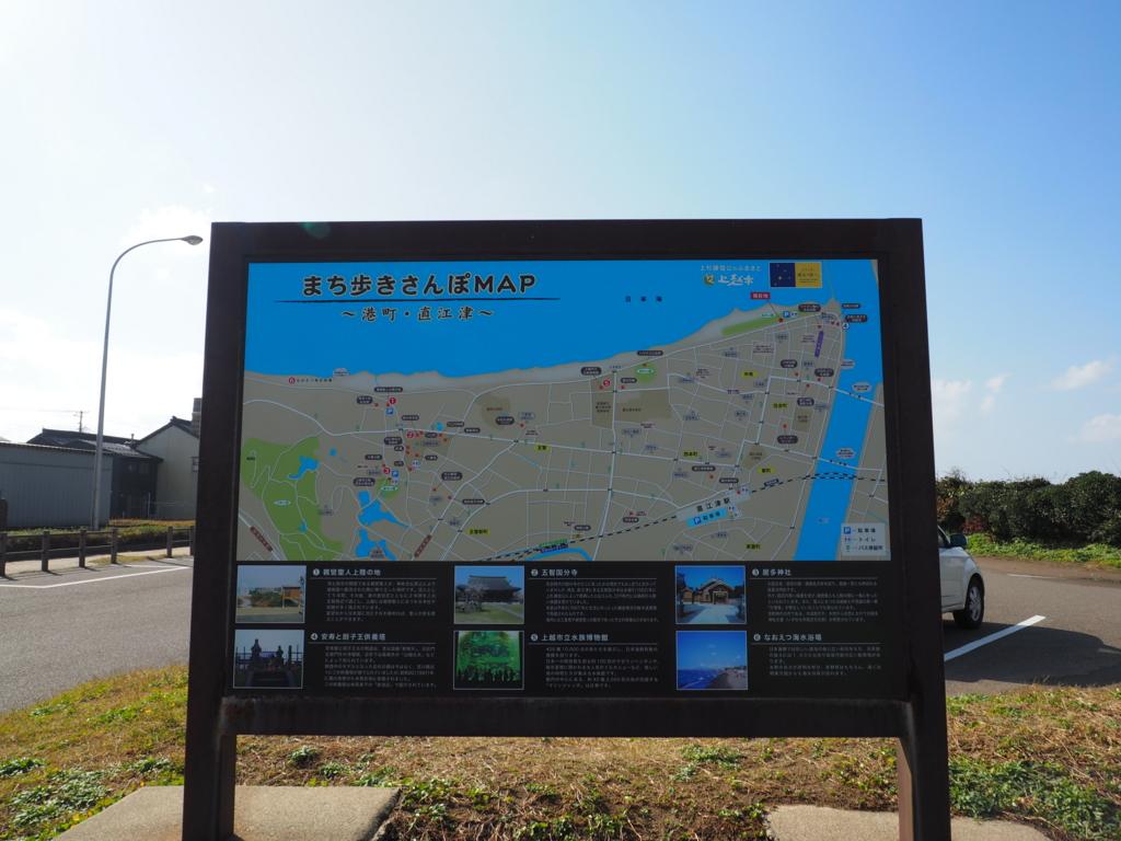 f:id:turumigawa915:20161113213506j:plain