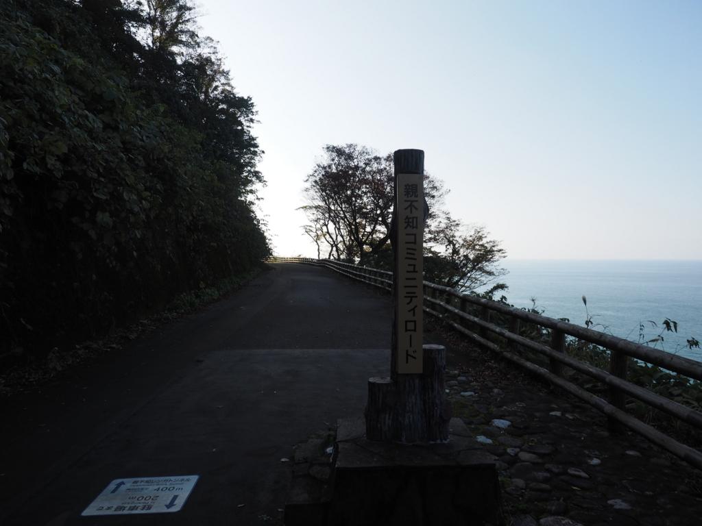 f:id:turumigawa915:20161113223606j:plain