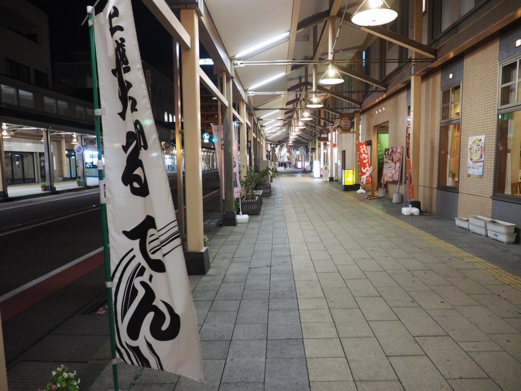 f:id:turumigawa915:20161115212406j:plain