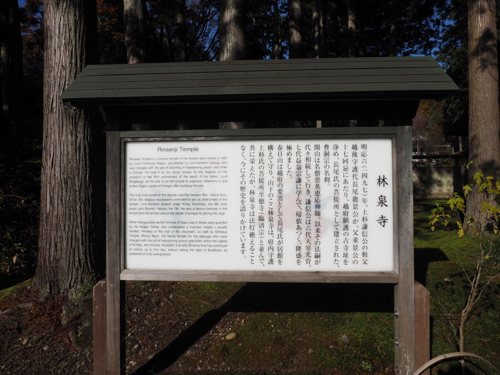 f:id:turumigawa915:20161117023120j:plain