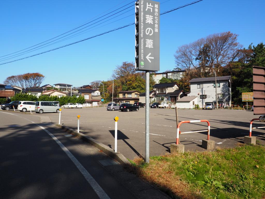 f:id:turumigawa915:20161119001112j:plain
