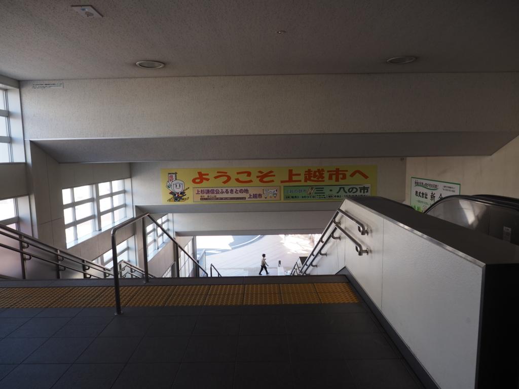 f:id:turumigawa915:20161119001247j:plain