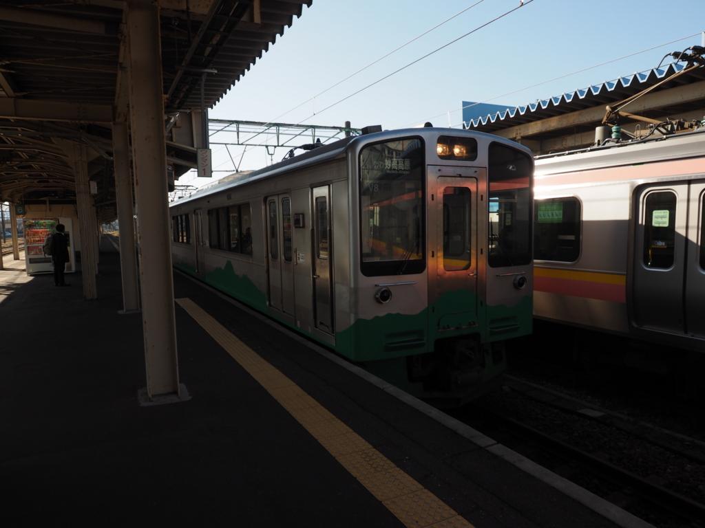 f:id:turumigawa915:20161119001351j:plain