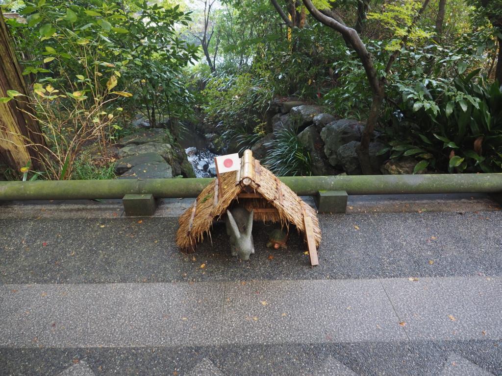 f:id:turumigawa915:20161123192729j:plain