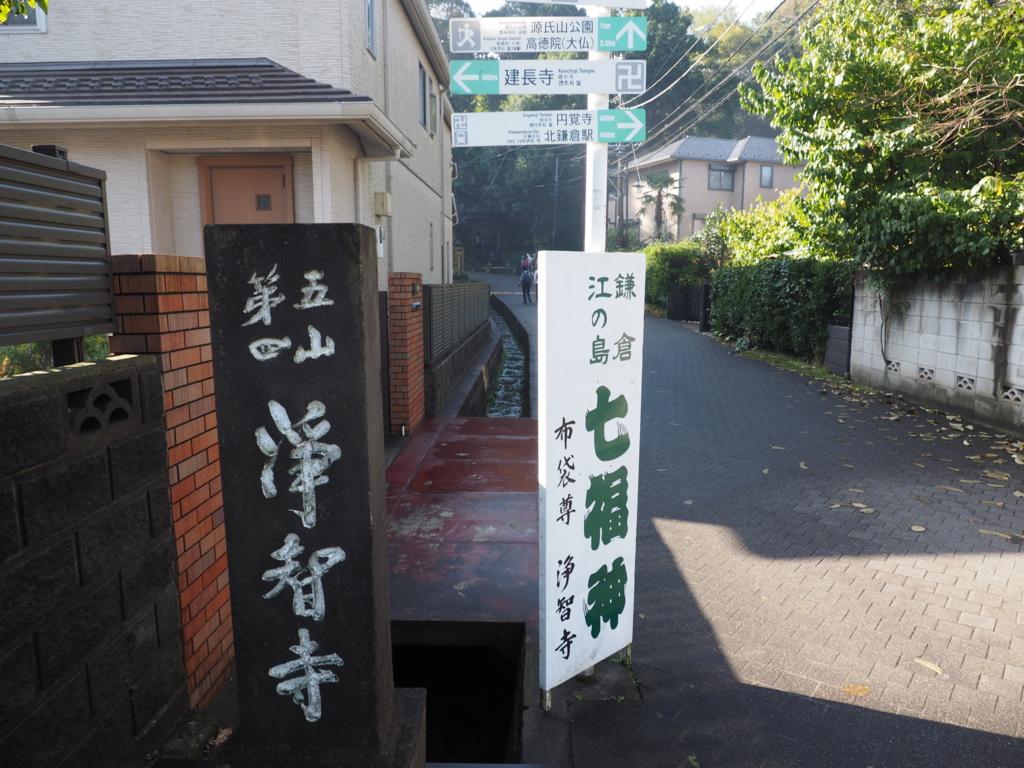 f:id:turumigawa915:20161123195110j:plain